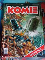Κόμιξ #1 - Μπόμπυ Ντικ