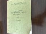 Παραδόσεις συνταγματικού δικαίου (κατά το Σύνταγμα του 1975/1986): Τα θεμελιώδη δικαιώματα (Τόμος Α') Έκδοση 6η