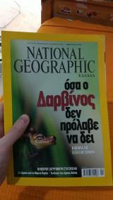 National Geographic Οσα ο Δαρβινος δεν προλαβε να δει