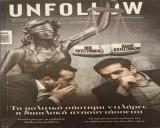 Unfollow #59