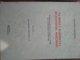 Τα πρώτα μαθήματα βυζαντινής μουσικής