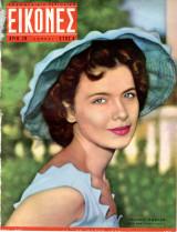 Περιοδικό Εικόνες τεύχος 29 Τζένη Καρέζη
