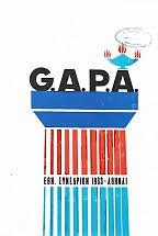 GAPA - Εθνικόν Συνέδριον 1963 Αθήναι 25o Εθνικόν Συνέδριον