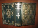 Μέγας και ιερός συνέκδημος ιερού ελληνισμού