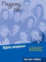 Pingpong Neu 3 Βιβλίο ασκήσεων