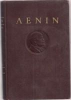 Λένιν Άπαντα Τόμος 16