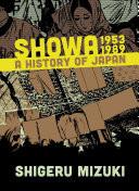 Showa 1953-1989