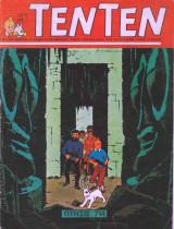 Τεντεν τεύχος #12