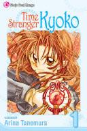 Time Stranger Kyoko