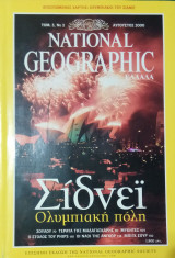 National Geographic Αύγουστος 2000