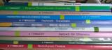 Βιβλία α' γυμνασίου πακέτο