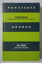 Norstedts Grekiska Ordbok nygrekisk-svensk,svensk-nygrekisk