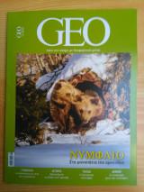 Geo, Δεκέμβριος 2020