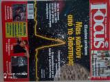 Focus Τεύχος 43