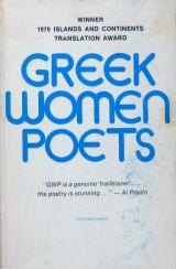 Greek Women Poets