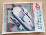 4 Τροχοί Τεύχος 113 - Φλεβάρης 1980
