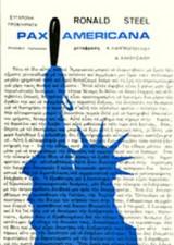PAX AMERICANA (ΧΑΡΤΟΔΕΤΗ ΕΚΔΟΣΗ)