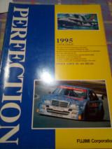 Fujimi catalogue 1995