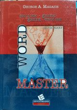 Word Master, English-Greek Greek-English Dictionary