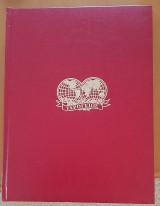 Εγκυκλοπαίδεια Υδρόγειος (18 τόμοι)