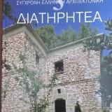 Σύγχρονη ελληνική αρχιτεκτονική Διατηρητέα 3ος τόμος