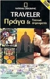 National geographic traveler – πράγα