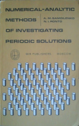 Numerical-analytic Methods of Investigating Periodic Solutions