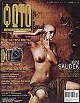 ΦΩΤΟΓΡΑΦΟΣ ΤΕΥΧΟΣ 121 - ΔΕΚΕΜΒΡΙΟΣ 2003