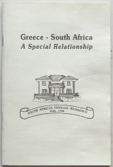 Greece-South Africa