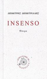 Insenso