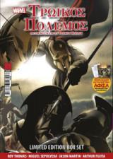 Marvel Ιllustrated Τρωικός πόλεμος