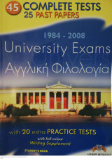 45 Complete Tests, 25 Past Papers-University Exams (1984-2008), Student's Book