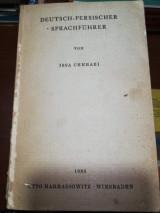 Deutsch - Perischer Sprachfuhrer