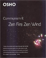 Communism & Zen Fire Zen Wind