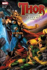 Thor B' - Πρώτος κεραυνός