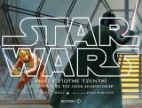 Star Wars: Ένας ιππότης Τζεντάι - Οι περιπέτειες του Λουκ Σκαϊγουόκερ