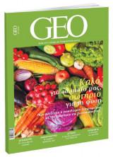 Geo 07.2020