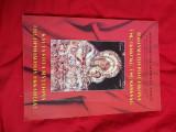 Η θαυματουργός εικόνα της Παναγίας της Καβάλας και τα επτά μυστήρια της ορθοδόξου εκκλησίας