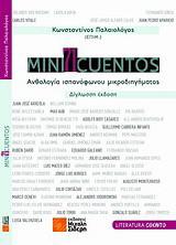 Mini71cuentos