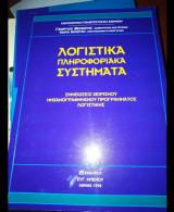 Λογιστικά Πληροφοριακά Συστήματα (Σημειώσεις Χειρισμού Μηχανογραφημενου Προγράμματος Λογιστικής)