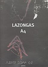 Lazongas Α4